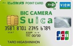 Bic CAMERA Suicaカード
