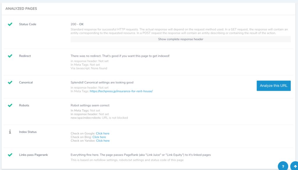 RYTEのSingle Page Analysis結果。該当ページの解析内容