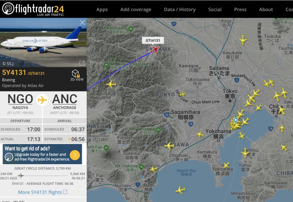 A380だと思ってクリックしたらB747 Dreamlifterでした